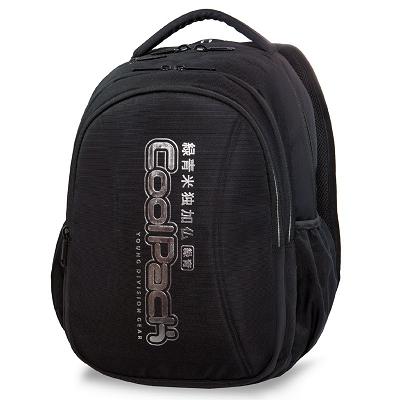 8c89f670f545a CoolPack - JOY XL Plecak młodzieżowy Super Silver A22118