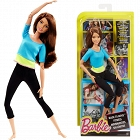 Barbie - Made to Move Szatynka DJY08 DHL81